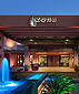 Zona Hotel & Suites Scottsdale, an Ascend Collection Hotel